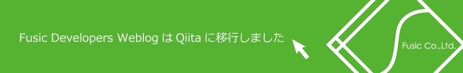 Fusic Developers WeblogはQiitaに移行しました